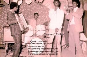 """Yemane G.Micheal """"Barya"""""""