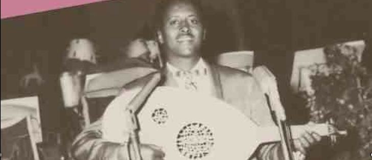 The God Father of Eritrean Guayla: Bereket Mengesteab