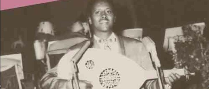 The God Father of Eritrean Guayla: Bereket Mengesteab